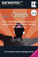 Lär dig grekiska språkkurs